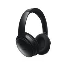 Bose QuietComfort 35 II aktív zajszűrős, bluetooth-os fejhallgató, fekete